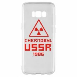 Чехол для Samsung S8+ Chernobyl USSR - FatLine