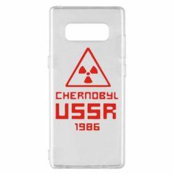 Чехол для Samsung Note 8 Chernobyl USSR - FatLine