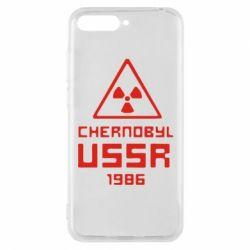 Чехол для Huawei Y6 2018 Chernobyl USSR - FatLine