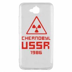 Чехол для Huawei Y6 Pro Chernobyl USSR - FatLine