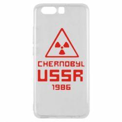Чехол для Huawei P10 Chernobyl USSR - FatLine