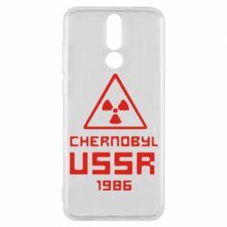 Чехол для Huawei Mate 10 Lite Chernobyl USSR - FatLine
