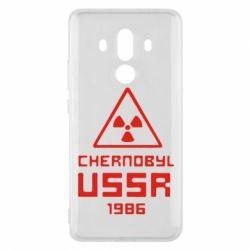 Чехол для Huawei Mate 10 Pro Chernobyl USSR - FatLine