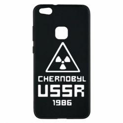 Чехол для Huawei P10 Lite Chernobyl USSR - FatLine