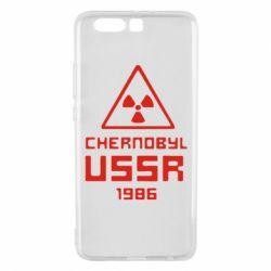 Чехол для Huawei P10 Plus Chernobyl USSR - FatLine