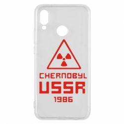 Чехол для Huawei P20 Lite Chernobyl USSR - FatLine