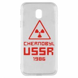 Чехол для Samsung J3 2017 Chernobyl USSR