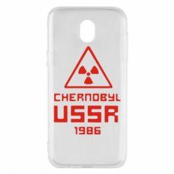 Чехол для Samsung J5 2017 Chernobyl USSR