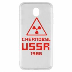 Чехол для Samsung J7 2017 Chernobyl USSR