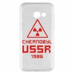Чехол для Samsung A3 2017 Chernobyl USSR