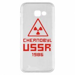 Чехол для Samsung A5 2017 Chernobyl USSR