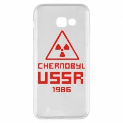 Чехол для Samsung A5 2017 Chernobyl USSR - FatLine