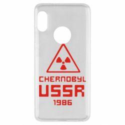 Чехол для Xiaomi Redmi Note 5 Chernobyl USSR - FatLine