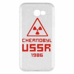 Чехол для Samsung A7 2017 Chernobyl USSR - FatLine