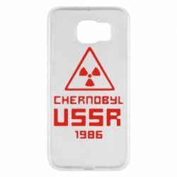 Чехол для Samsung S6 Chernobyl USSR - FatLine