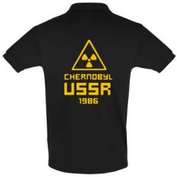 Футболка Поло Chernobyl USSR - FatLine