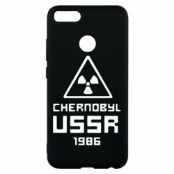 Чехол для Xiaomi Mi A1 Chernobyl USSR - FatLine