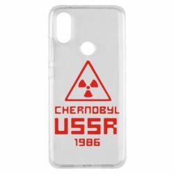 Чехол для Xiaomi Mi A2 Chernobyl USSR - FatLine