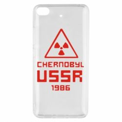Чехол для Xiaomi Mi 5s Chernobyl USSR - FatLine