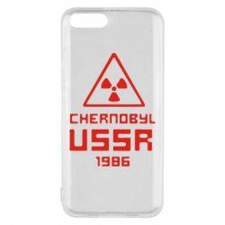 Чехол для Xiaomi Mi6 Chernobyl USSR - FatLine