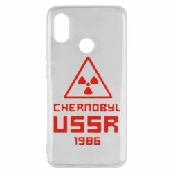 Чехол для Xiaomi Mi8 Chernobyl USSR - FatLine
