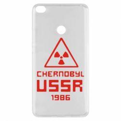 Чехол для Xiaomi Mi Max 2 Chernobyl USSR