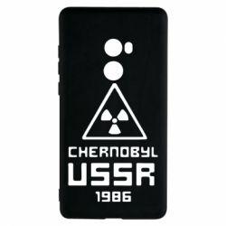 Чехол для Xiaomi Mi Mix 2 Chernobyl USSR - FatLine