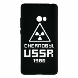 Чехол для Xiaomi Mi Note 2 Chernobyl USSR