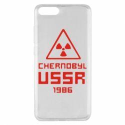 Чехол для Xiaomi Mi Note 3 Chernobyl USSR - FatLine