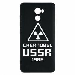 Чехол для Xiaomi Redmi 4 Chernobyl USSR - FatLine