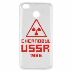 Чехол для Xiaomi Redmi 4x Chernobyl USSR - FatLine