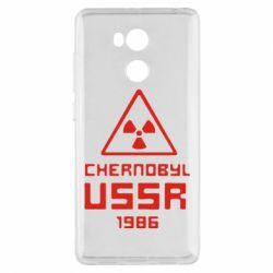 Чехол для Xiaomi Redmi 4 Pro/Prime Chernobyl USSR - FatLine