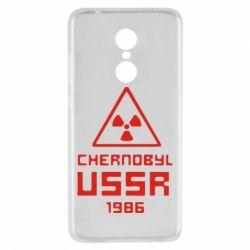 Чехол для Xiaomi Redmi 5 Chernobyl USSR - FatLine