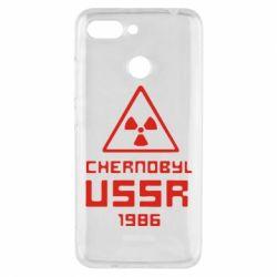 Чехол для Xiaomi Redmi 6 Chernobyl USSR - FatLine