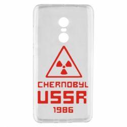 Чехол для Xiaomi Redmi Note 4 Chernobyl USSR