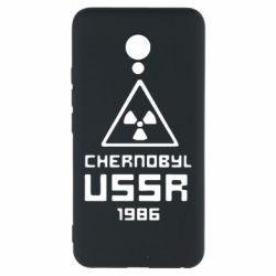 Чехол для Meizu M5 Chernobyl USSR - FatLine