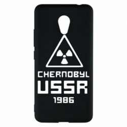 Чехол для Meizu M5c Chernobyl USSR - FatLine