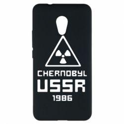 Чехол для Meizu M5s Chernobyl USSR - FatLine