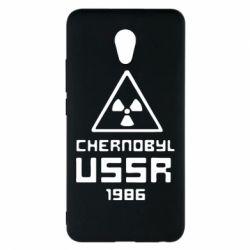 Чехол для Meizu M5 Note Chernobyl USSR - FatLine