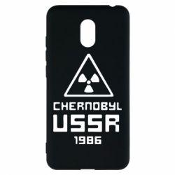 Чехол для Meizu M6 Chernobyl USSR - FatLine
