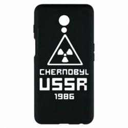 Чехол для Meizu M6s Chernobyl USSR - FatLine