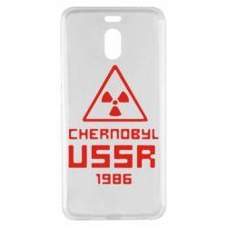 Чехол для Meizu M6 Note Chernobyl USSR - FatLine