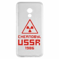 Чехол для Meizu Pro 6 Chernobyl USSR - FatLine