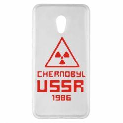 Чехол для Meizu Pro 6 Plus Chernobyl USSR - FatLine