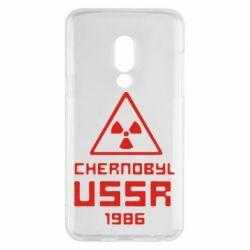 Чехол для Meizu 15 Chernobyl USSR - FatLine