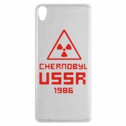 Чехол для Sony Xperia XA Chernobyl USSR - FatLine