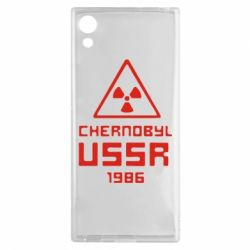 Чехол для Sony Xperia XA1 Chernobyl USSR - FatLine