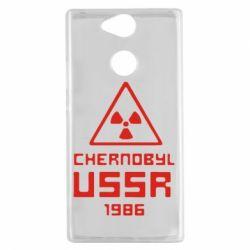 Чехол для Sony Xperia XA2 Chernobyl USSR - FatLine