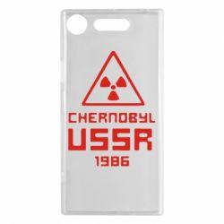 Чехол для Sony Xperia XZ1 Chernobyl USSR - FatLine