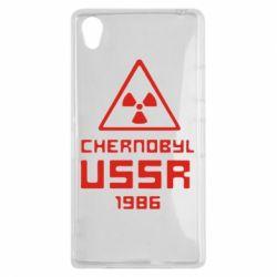 Чехол для Sony Xperia Z1 Chernobyl USSR - FatLine
